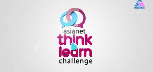 Asianet Think and Learn Challenge