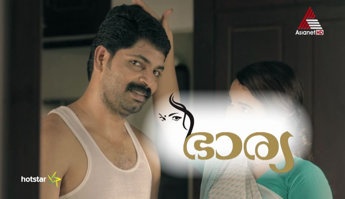 Bharya TV Serial Coming Soon on Asianet - Story, Cast and Crew