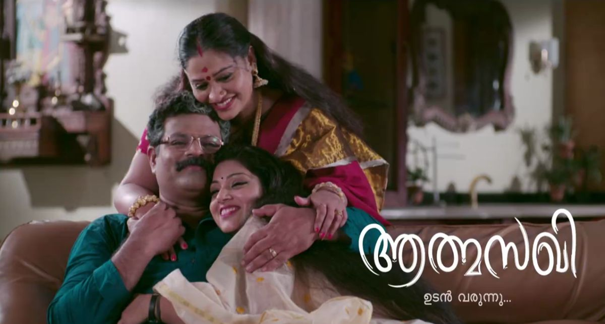 Athma Sakhi Malayalam Television Serial Coming Soon on Mazhavil Manorama