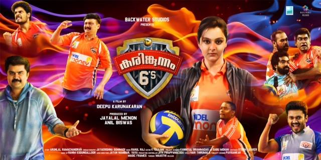 Karinkunnam 6S Malayalam Movie Satellite Rights with Suyra TV