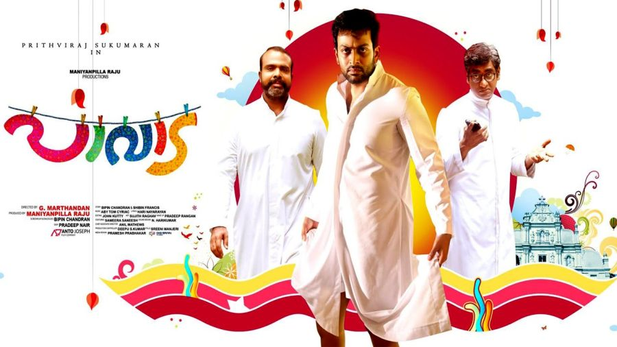 Surya TV Onam 2016 Movies List - Premier Films For Onam