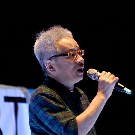 Neil Peng (Wikicommons)