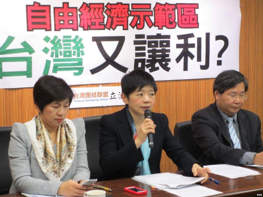 TSU Legislative Caucus