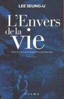 L'envers de la vie de Lee Seung U traduit par Ko Kwan dan et Jean-Noël Juttet Zulma, 2000