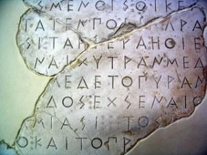 Learn-New-Testament-Koine-Greek-Teach-Yourself-Tips