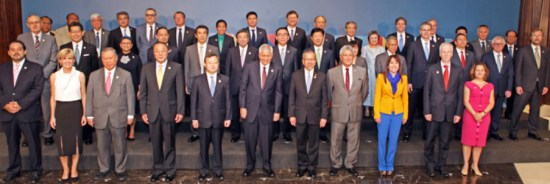 APEC Philippines 2559
