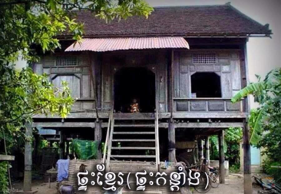 Khmer home1