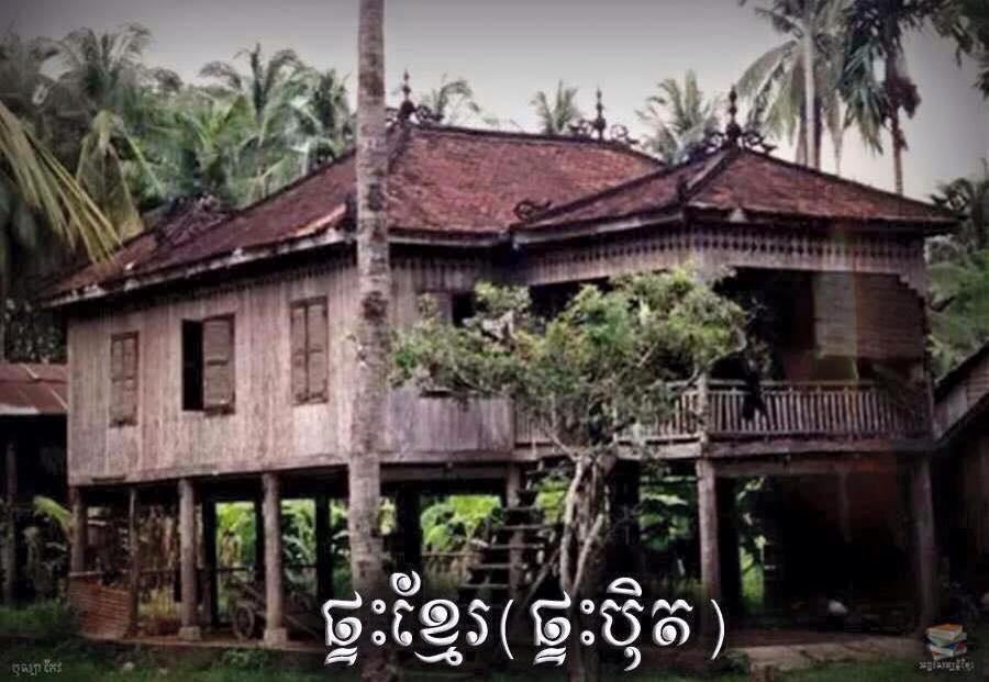 Khmer home3