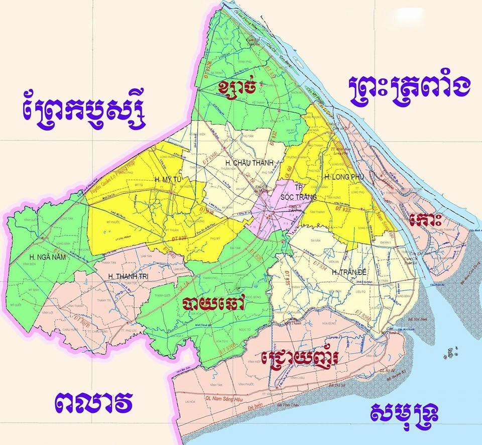 Khleang province_Kampuchea_Krom