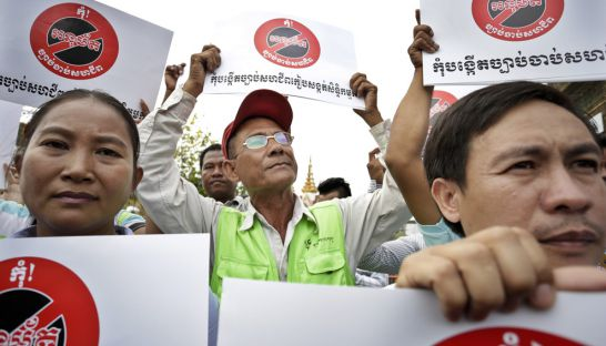 trade_union_protested_at_national_assembly_04_04_2016_hong_menea