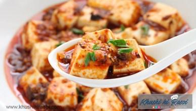 Paneer-Schezuan-Recipe