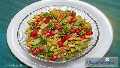 Fruit-BHEL-Recipe