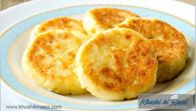 khushikirasoi-dahi-ke-kabab