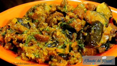 how-to-make-baigan-moong-wadi-sabji