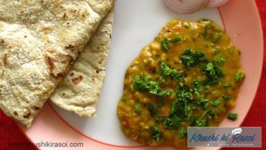 pitla-bhat-the-mathrasthiyan-recipe-in-hindi