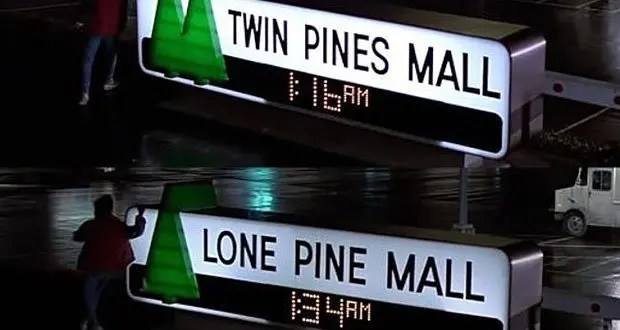 Pine Mall