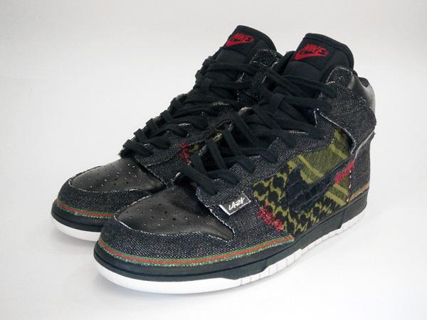Nike Dunk Hi - LAZY Denim