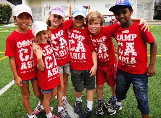 campasia_kids