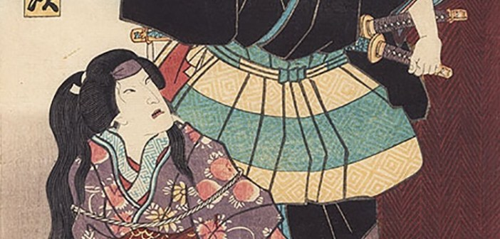 """Kunisada, """"Beating a Courtesan with a Cherry Branch"""" (1861)"""