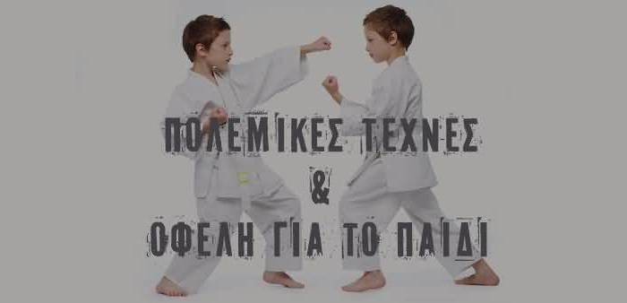 karatekids_kinesisgym