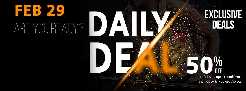 deal daily