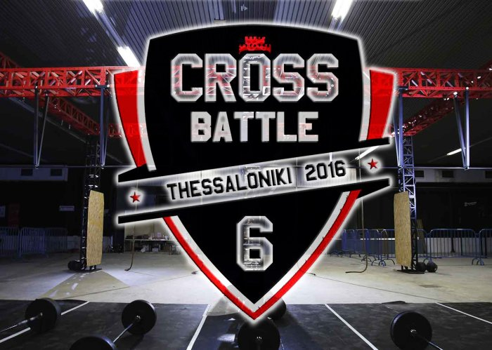 cross battle out