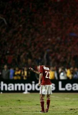 Aboutrika Salutes the Curva Nord