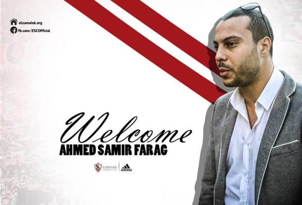 Ahmed Samir Farag joins Zamalek