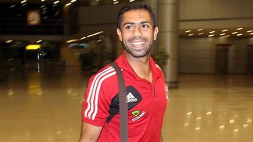 Fathi - Arsenal trial