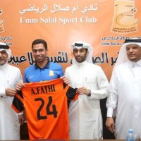 Official: Ahmed Fathi signs for Qatari side Umm Salal from Al Ahly