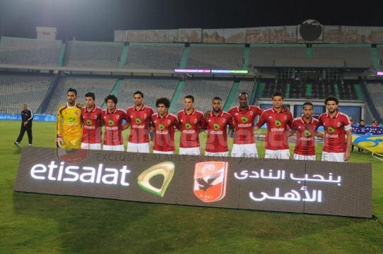 Al Ahly Squad