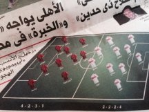 cairo derby lineups