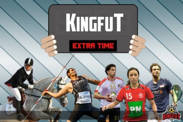 Extra Time - Egyptian athletes