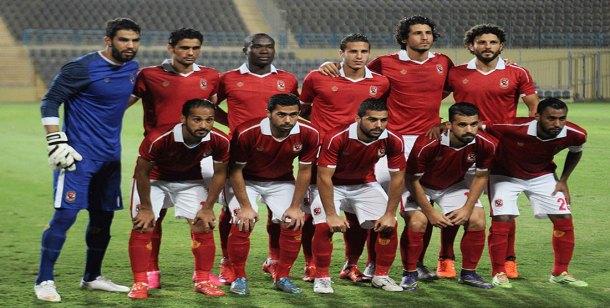 Photo: Al Ahly official website