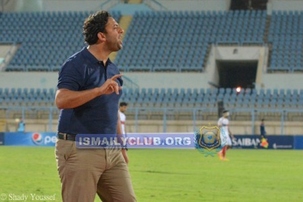Mido - Ismaily