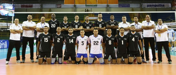 Photo: FIVB Volleyball