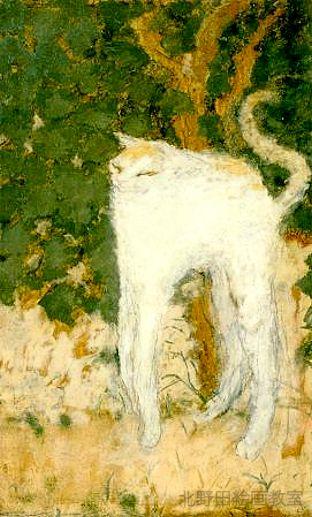 ボナールの油彩画 白い猫
