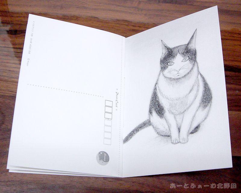 かよさん画集4