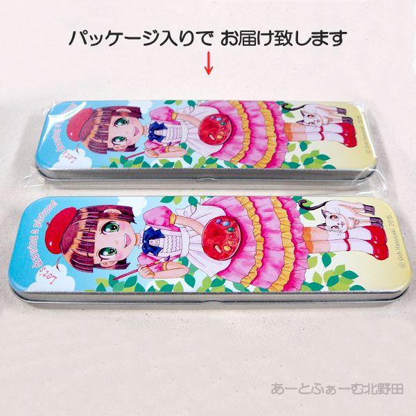 絵美子ちゃん缶ペンケース2