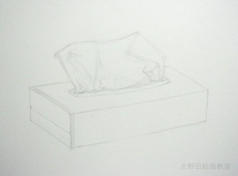 ティッシュボックスのデッサン2 ティッシュの箱 北野田絵画教室