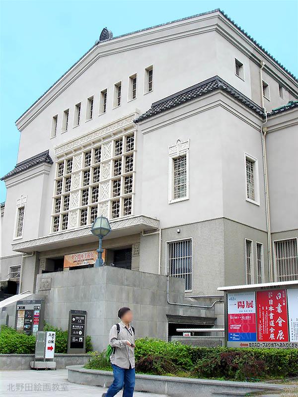 第62回一陽展大阪巡回展