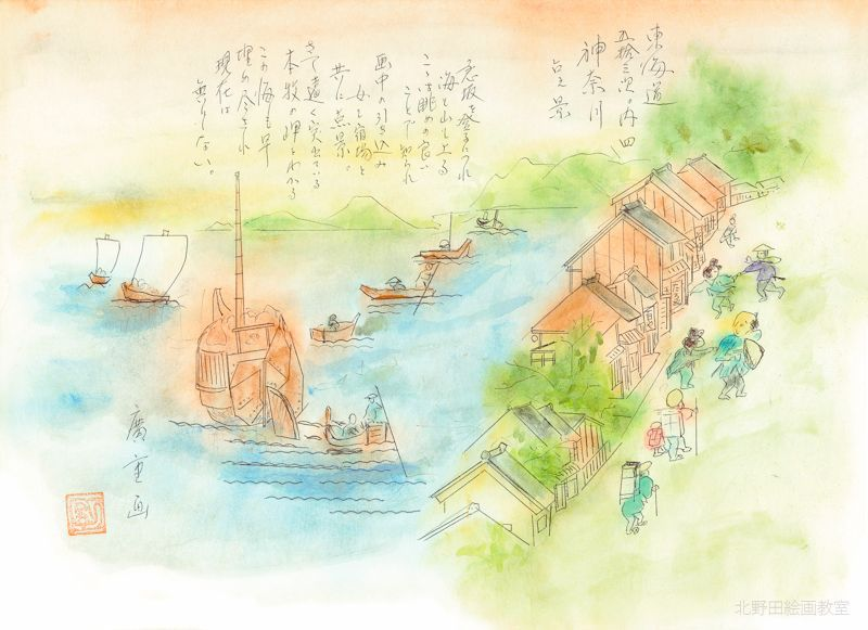 4神奈川松下三郎画集ホームページ用