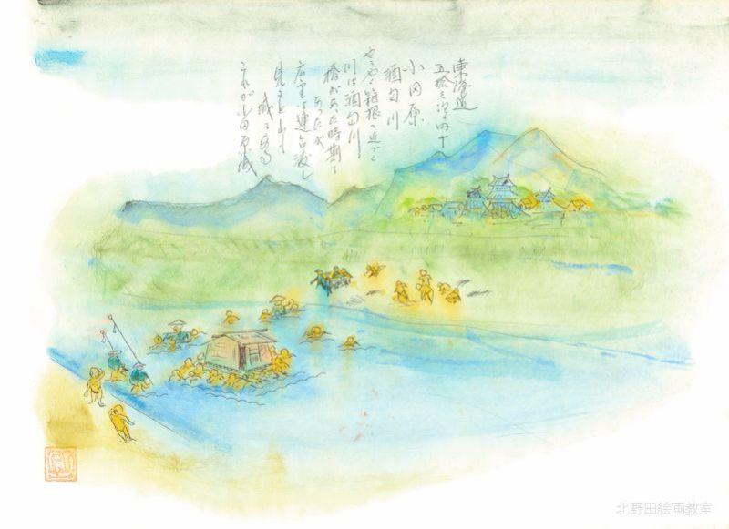 10小田原松下三郎画集ホームページ用