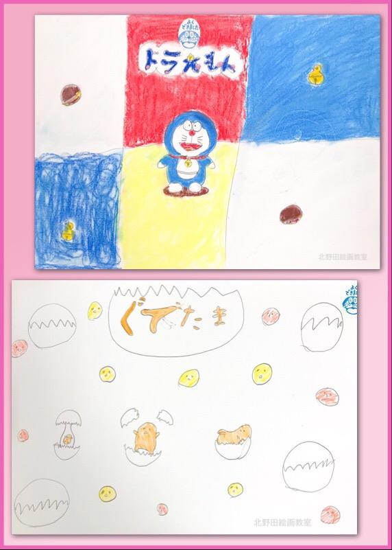 ミオちゃん パステル画 色鉛筆画 小学生1年生