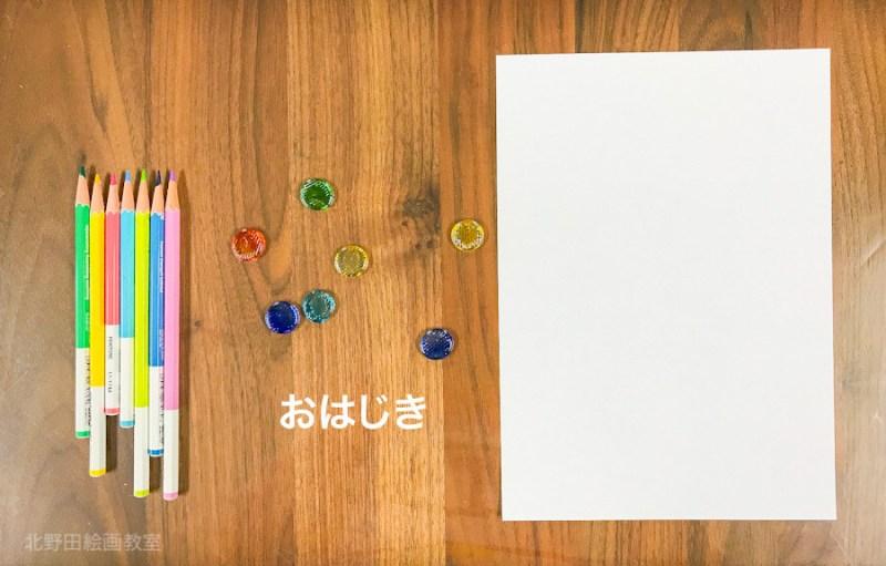 フロッタージュのワークショップ 北野田絵画教室