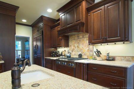 kitchen cabinets traditional dark wood cherry color 003 s3938128 wood hood panelized fridge