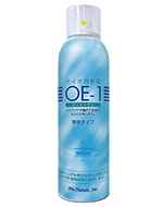 バイオ消臭剤OE-1(オーイーワン)バイオフューチャー