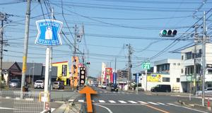 岩吉バス停から道順2