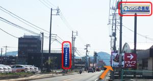 湖山駅から道順5