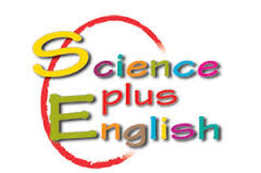 advantages of science essay in english